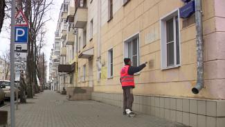 События недели: подорожание платы за капремонт и борьба с рекламой наркотиков в Воронеже