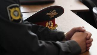 Под Воронежем начальника полиции заподозрили в махинациях с премиями подчинённых