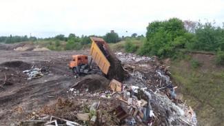В Воронежской области к 2024 году ликвидируют незаконные свалки и расчистят русла двух рек