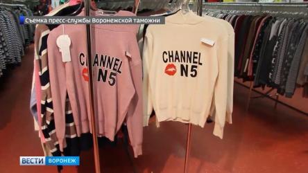 Магазин в воронежском ТЦ попал под уголовное дело за подделку одежды мировых брендов