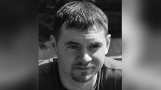 Обвиняемого в угрозах судье воронежца оштрафовали на 270 тыс. рублей