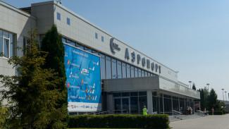 Воронежский аэропорт запланировали расширить новым терминалом и автовокзалом