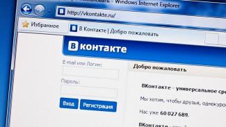 В Воронежской области парня наказали за публикацию видео со свастикой
