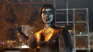 В Нововоронеже открыли жуткий памятник Алёнке