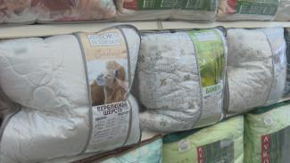 Воронежцев пригласили за тёплыми одеялами