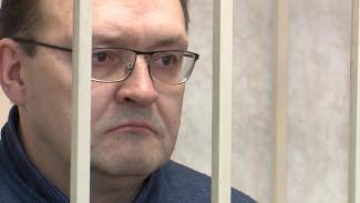 Безработный воронежец попал в колонию за обещание устроить знакомого в академию ФСБ
