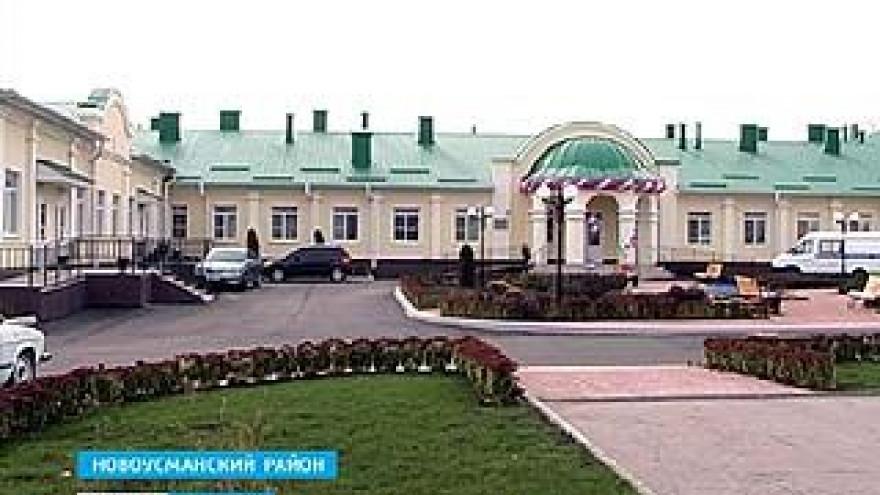 Адрес дома интерната для престарелых в орлово новоусманского района санаторий по уходу за лежачими больными