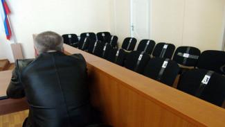 Суд присяжных рассмотрит дело воронежца, убившего старушку-ветерана ради медалей