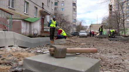 В Воронеже отремонтируют 74 двора за 225 млн рублей