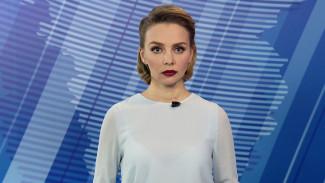 Итоговый выпуск «Вести Воронеж» 15.01.2020