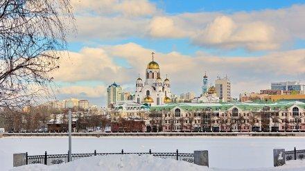 Из Воронежа запустят прямые рейсы в Екатеринбург за 999 рублей