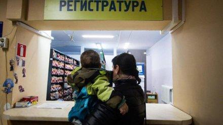 Детские поликлиники Воронежской области получат 250 млн рублей