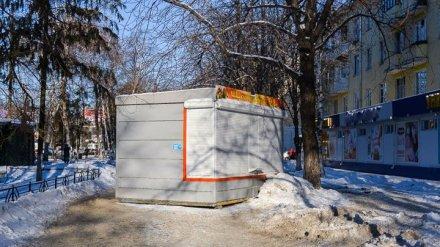 ФОТО: В Воронеже владелец киоска с шаурмой захватил целый тротуар