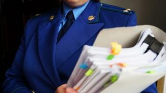Воронежские прокуроры получают около 55 тыс. обращений в год от предпринимателей