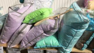 Воронежцев позвали за удобными подушками на выставку-ярмарку