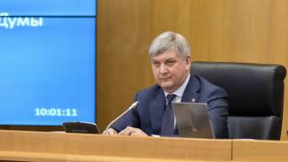 Воронежский губернатор впервые отчитается о работе в прямом эфире