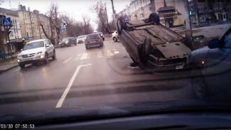 В Воронеже произошла череда жёстких аварий