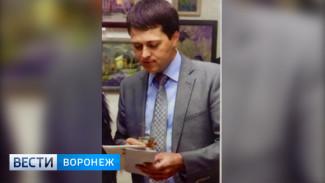 Начальника отдела уволили из прокуратуры Воронежской области после сюжета о коррупции