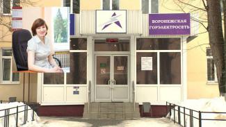 В деле «Воронежской Горэлектросети» появились ещё два подозреваемых