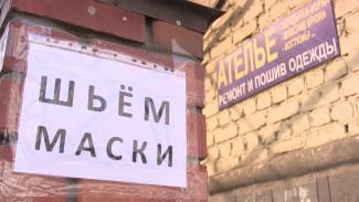 Воронежские ателье начали шить защитные маски из-за угрозы коронавируса