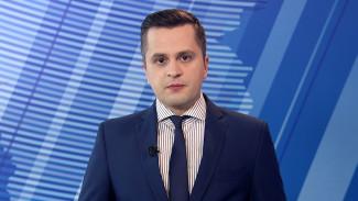Итоговый выпуск «Вести Воронеж» 23.01.2020
