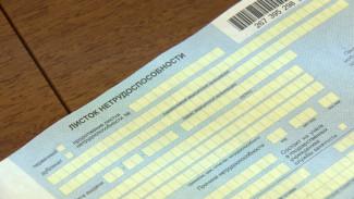 Покупка больничных привела к 7 уголовным делам в Воронеже