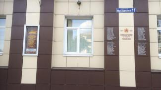 В Воронеже увековечат память погибших в войну работников экскаваторного завода