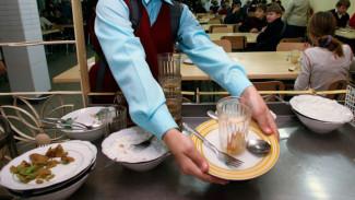 Учащиеся школы в Воронежской области отравились из-за грязных рук повара