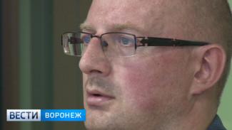 Осуждённому за взятки экс-главному архитектору Воронежа вновь отказали в освобождении