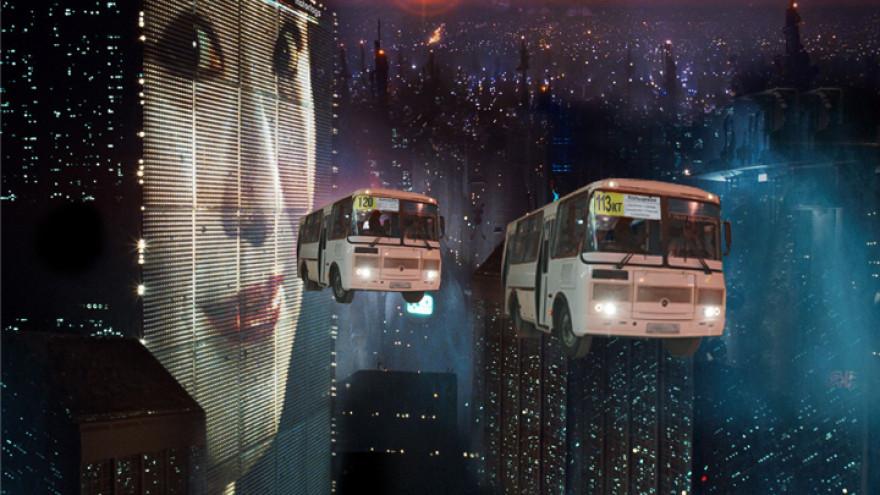 умное такси в воронеже