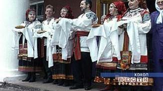 В Хохле прошел благотворительный концерт народных коллективов