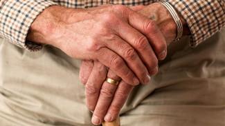 В Воронеже мошенники обманули пенсионера, которому нужны были деньгина лечение жены