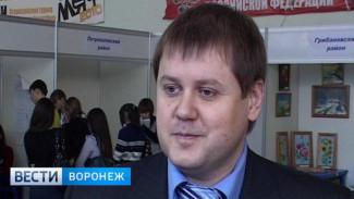 Высокой должности в правительстве Воронежской области лишился ещё один чиновник