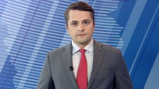 Итоговый выпуск «Вести Воронеж» 11.12.2019