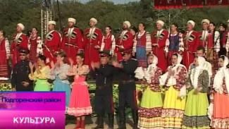 Вести-Культура от 06.09.2015