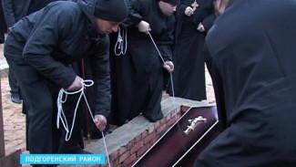 Останки настоятеля Белогорского монастыря вернули в обитель