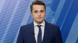Итоговый выпуск «Вести Воронеж» 05.12.2018