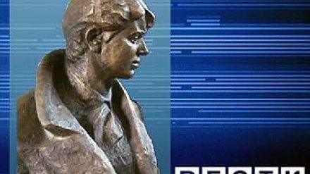 В Воронеже откроют памятник Есенину