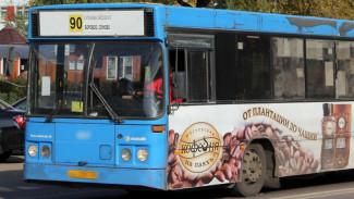 Воронежцы обвинили водителя автобуса в смертельном ДТП с полицейским