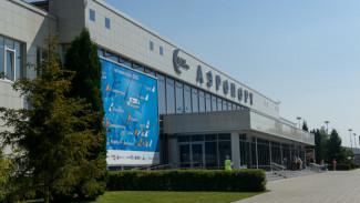 Строительство нового терминала аэропорта «Воронеж» начнётся в 2020 году