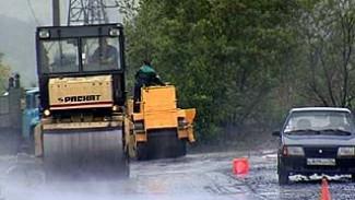Работе воронежских дорожников не помешал даже проливной дождь