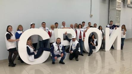 Нововоронежские атомщики приняли участие в международном форуме добровольцев