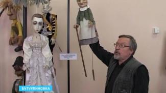 В Воронежской области открылась выставка музея театральной куклы