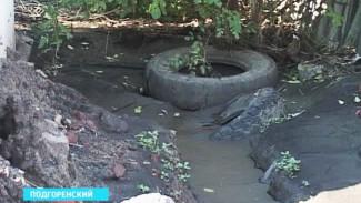 В Воронежской области дворы жителей райцентра накрыло грязевой волной