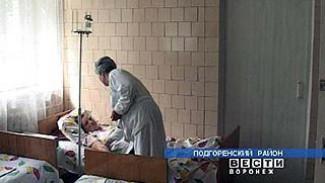 В Подгоренском районе 2 участковые больницы реорганизованы в амбулатории