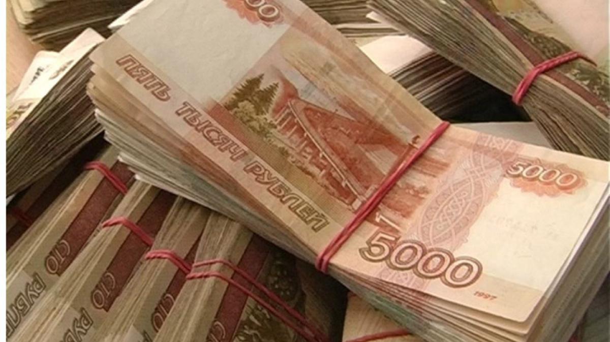 приходят фото с кучей денег рублей щавлика
