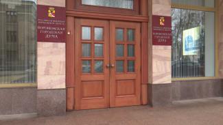 Избирком насчитал 964 кандидата в депутаты Воронежской облдумы