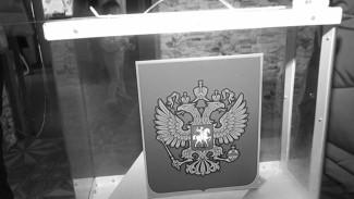 В Воронеже скончался кандидат в гордуму Артём Чекмарёв