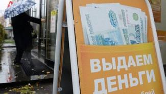 В Воронежской области 89-летняя старушка требует долги по кредитам, выросшим в 28 раз