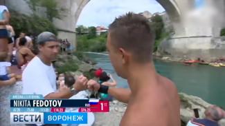 Воронежец Никита Федотов взял «бронзу» на дебютном этапе Мировой серии по клифф-дайвингу